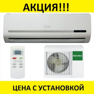 Akciya-Split-sistema-Rovex-RS-07GS1
