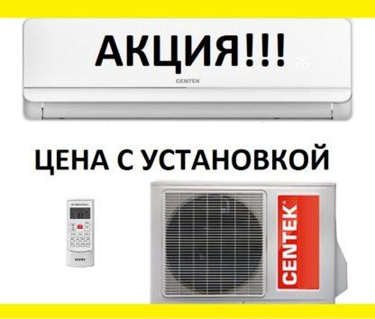 centek-7-9-A